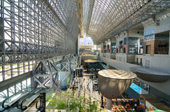 станция kyoto Стоковое Фото
