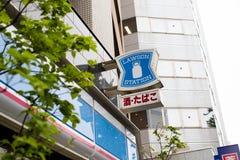 Станция Lawson, Inc цепь франшизы ночного магазина в Японии стоковые изображения