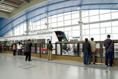 Станция lrt Пекина Стоковая Фотография