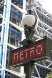 станция paris метро Франции входа к Стоковые Изображения