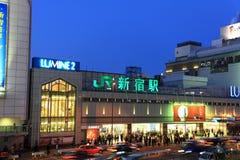 Станция Shinjyuku, токио, Япония Стоковое Изображение