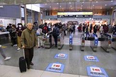 Станция Tennoji, Осака Стоковые Изображения