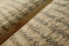 Старая арабская книга Стоковое Фото