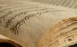Старая арабская книга Стоковая Фотография RF