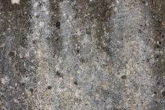Старая бетонная стена Стоковые Фотографии RF