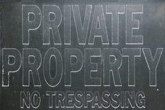 Старая винтажная частная собственность отсутствие trespassing знака Стоковое Изображение