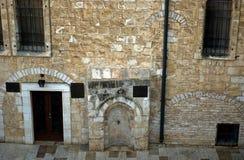 Старая еврейская школа, Иерусалим, Израиль стоковые изображения