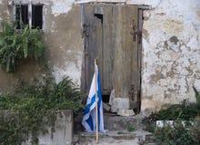 Старая деревянная дверь Zichron Yaakov Стоковые Изображения RF