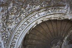 Старая деталь орнамента Стоковые Фото