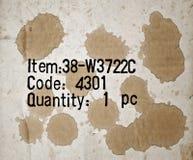 старая запятнанная бумага Стоковые Фото