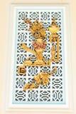 Старая золотая китайская скульптура виска Стоковое Изображение