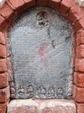 Старая каменная надпись виска Стоковое фото RF