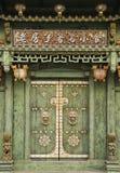 Старая китайская дверь, городок Джордж, Penang, Малайзия стоковые фотографии rf