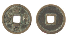 Старая китайская монетка династии песни Стоковое Изображение RF