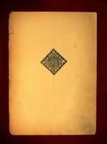 Старая книга (лист) Стоковая Фотография