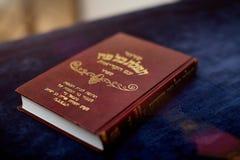 Старая книга общей молитвы Стоковое фото RF