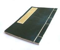 старая книги китайская Стоковая Фотография RF