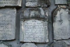 старая кладбища еврейская Стоковое Фото