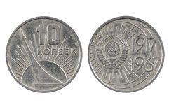 Старая монетка СССР 10 kopeks 1967 Стоковая Фотография