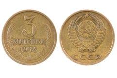 Старая монетка СССР 3 kopeks 1974 Стоковое Изображение RF
