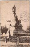 Старая открытка между 1905-1920 Svastopol Россия стоковые изображения