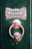 Старая предпосылка двери Стоковые Изображения RF