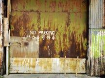 Старая промышленная дверь гаража Стоковые Изображения