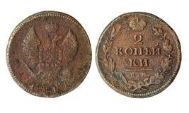 Старая русская монетка на белой предпосылке Стоковые Изображения RF