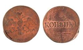 Старая русская монетка оно изолировано на белой предпосылке Стоковые Фото