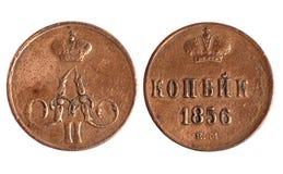 Старая русская монетка оно изолировано на белой предпосылке Стоковые Изображения