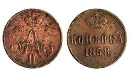 Старая русская монетка оно изолировано на белой предпосылке Стоковое фото RF