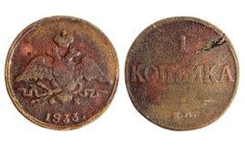 Старая русская монетка оно изолировано на белой предпосылке Стоковое Фото