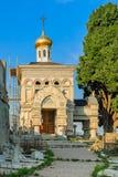 Старая Русская православная церковь в Menton на французской ривьере Стоковое Фото