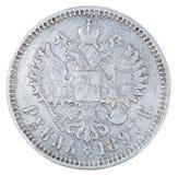 Старая серебряная монета Стоковые Фотографии RF