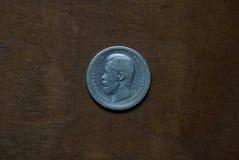 Старая серебряная русская монетка на деревянной доске Стоковые Изображения