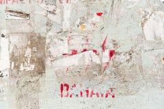 Старая текстурированная покинутая стена Стоковое Изображение