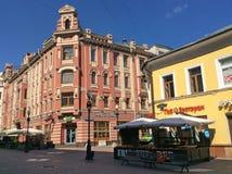 Старая улица Arbat, Москва Стоковые Изображения RF