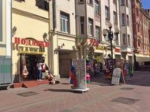 Старая улица Arbat, Москва Стоковое Изображение