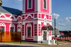 Старая церковь в честь Александра Nevsky в деревне Vysokinichi, России стоковые фото