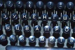 Старая черная клавиатура машинки с белыми письмами стоковое фото
