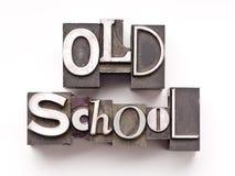 старая школа Стоковые Фотографии RF