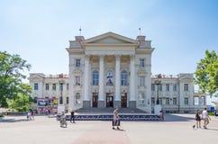 Старинное здание около бульвара Primorsky стоковые фотографии rf