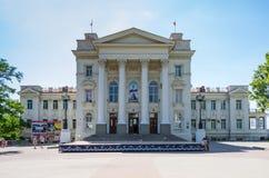 Старинное здание около бульвара Primorsky стоковая фотография rf