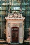 Старинные ворота общественного имущества ботанического сада Санкт-Петербурга Стоковое Изображение RF