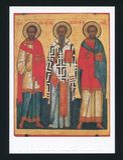 стародедовская икона стоковые фото