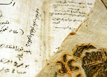 стародедовская книга предпосылки восточная Стоковое Фото