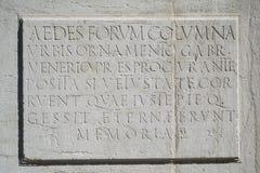 стародедовская латынь надписи стоковые изображения