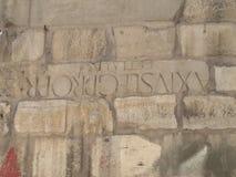 Стародедовская римская стена Стоковые Изображения RF