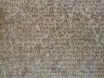 Стародедовские ассирийские carvings стены Стоковая Фотография RF