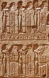 стародедовский высекая египтянин Египета Стоковые Фото